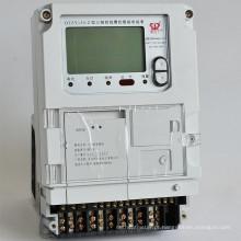 Magnetic Latching Relay Aplicado Medidor Inteligente para Ami System