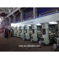 2015 Auto Register Gravure Printing Machine price