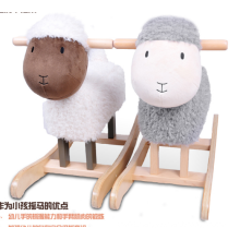Factory Supply Rocking Horse Toy- Lamb Rocker