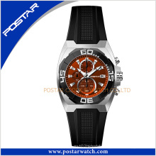 Psd-2344 Fashion Classic Quartz Wrist Watch with Genuine Leather Band