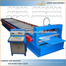 Australia Style Rolling Shutter Door Making Machines