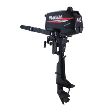 Superior 4HP 2 Stroke Water Cooled Fishing Boat Outboard Engine