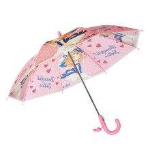 Advertising Promotion Cartoon Printing Gril Umbrella
