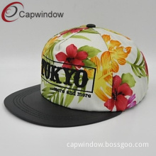Fashionable Women's Snapback Hat with Allover Flower Patterns