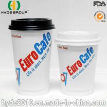 Tasse en papier café à double paroi de 8 oz avec couvercle (8oz)