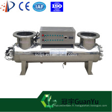 Lampe à lampes à quartz UV importé Filtre à eau antibactérienne à stérilisateur à eau