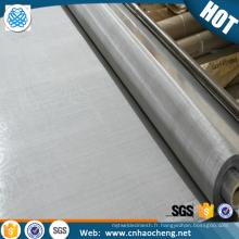 Fournisseur d'or 150mesh fil d'argent maille tissu de fibre pour la maille de squelette de batterie