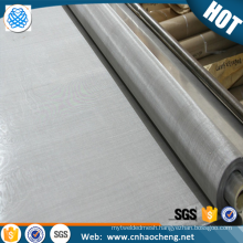 Chinese trade 500 400 300 200 100 micron 904L stainless steel mesh screen