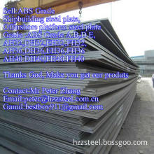 Sell :Shipbuilding steel plate ABS A B C D