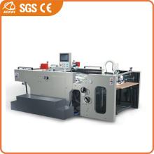 Автоматическая остановка цилиндра печатная машина экрана (ФБ-800SC/ФБ-1020SC)