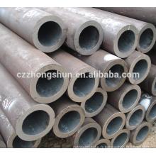 Tubes sans soudure en alliage GB3087 tube de chaudière / industrie utilisée