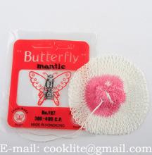 Lüks Gömleği / Lüks Gömlekleri - Butterfly