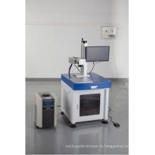 УФ-лазерная гравировальная / маркировочная / печатная машина