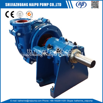 150E-L Low Abrasive Light Slurry Pump