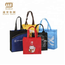 Free custom design non woven cute tote bags wholesale