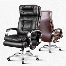 Modern Leisure Office Reclining Kindergarten Chair
