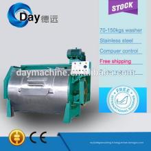Top vente 2014 et haute qualité CE machine à laver verticale de l'industrie