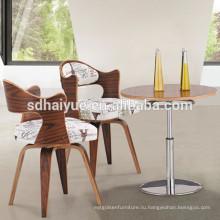 HY2012-2 горячая распродажа современный дизайн деревянные ноги обеденный столик и стулья