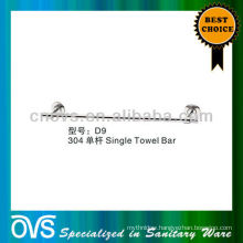 made in china single towel rack D9