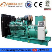 Alta calidad y entrega rápida - generador marino 600kw750kva C KTA38-DM
