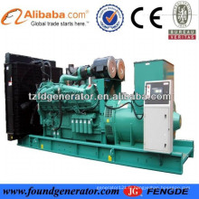 Haute qualité et livraison rapide - - 600kw750kva C KTA38-DM générateur marin