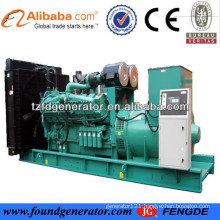 High Quality&Fast delivery- - 600kw750kva C KTA38-DM marine generator
