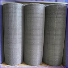 Stainless Steel Crimped Woven Mesh