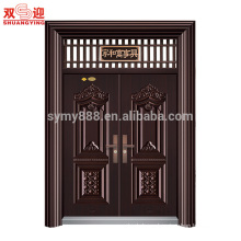 apartment steel security two leaf double exterior main door