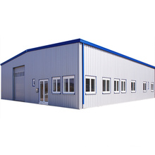 Chinese Low Cost Factory H Beam Production Prefab Light Steel Structure Workshop Buildings With Crane