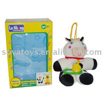 913990736-Baby bell plush cow toy