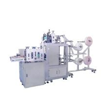 Produktionsmaschinen für Einweg-Toilettensitzabdeckungen