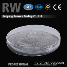 China+Luoyang+supplier+building+construction+materials+silicon+dioxide+powder+grade+microsilica+price