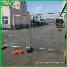 tuv certificated australia hot dipped galvanized temporary fence