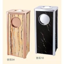 New Design Marble Like Ash Dustbin (DK158)