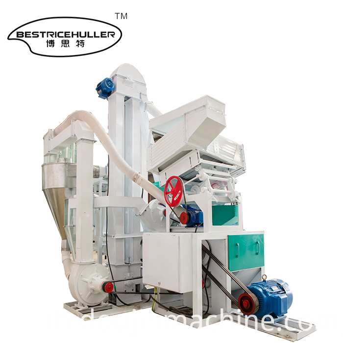 High Efficiency Rice Mill Machine