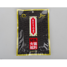 Best Quality for Spicy Hot Pot Seasoning Spicy Hot Pot Base export to Djibouti Manufacturers