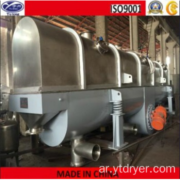 P - Phthalic Acid Vibrating Fluid Bed Dryer