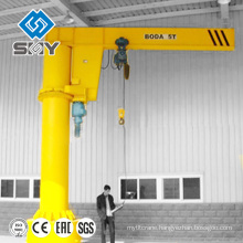 Pillar Mounted Arm Slewing Electric Jib Crane 0.5-5 ton for sale