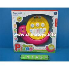 Brinquedo de brinquedo musical para crianças (791624)