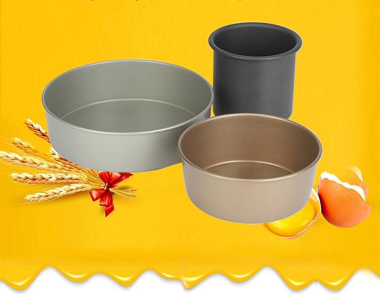 """6""""7""""8""""carbon steel round cake pan with removable bottom01"""