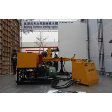 High Effective Hydraulic Underground Drilling Rig For Coal