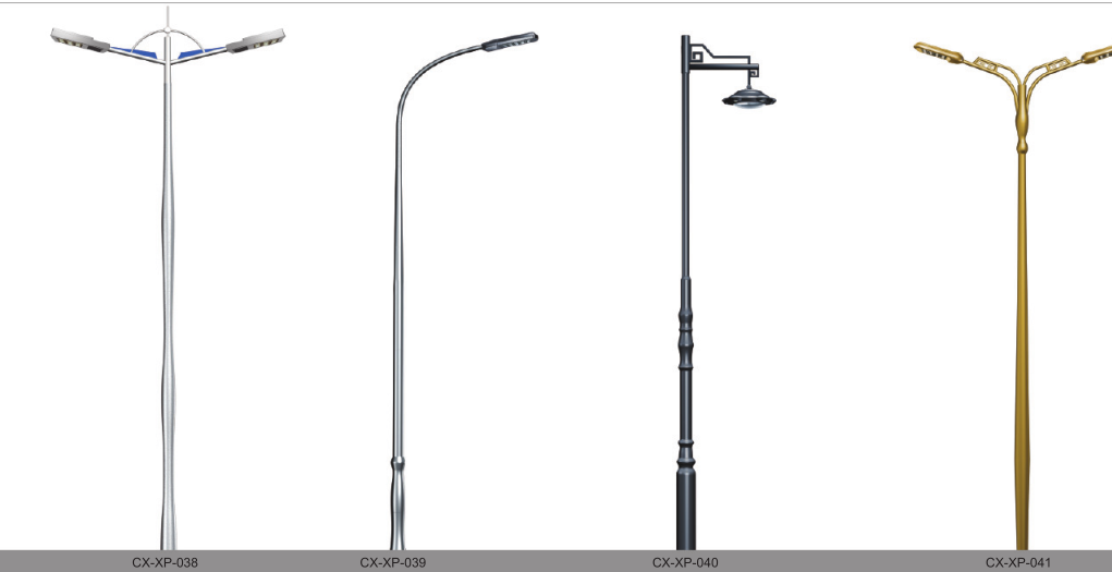 Road lighting lamp series