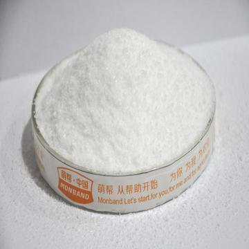 Soluble Fertilizer Magnesium Sulphate  for Agriculture
