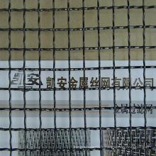 DIA0.1 mm 30 mesh Pureté Molybdène Mesh / Molybdène tissé Mesh / Molybdenum Screen ---- 35 ans facrory