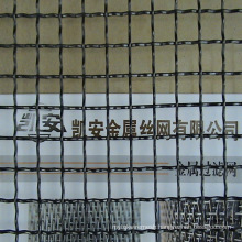 DIA0.1 mm 30 mesh Purity Molybdenum Mesh / Molybdenum woven Mesh / Molybdenum Screen ---- 35 years facrory
