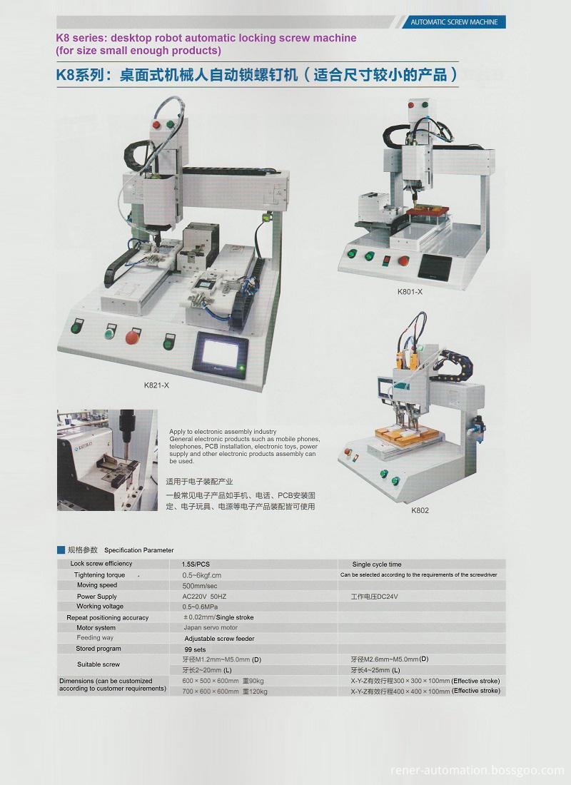 Screw Machinery