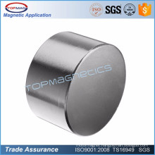 motor magnet radial neodymium magnet blank acrylic fridge magnet