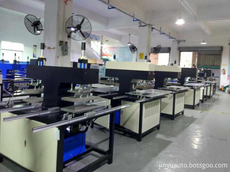 Factory Shop