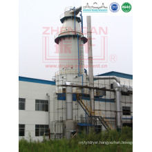 hotsale YPG series Spray (Congeal) Dryer Pressure Type drying equipment