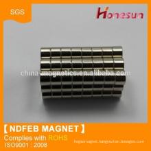 magnet motor strong magnet magnet